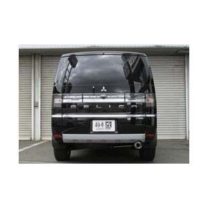 [柿本改] マフラー GT box 06&S デリカD5 [LDA-CV1W] 2.3 ディーゼルターボ 4N14 (13/1〜) 4WD  北海道・離島は要確認 ※個人宅配送不可 ※代引不可|auto-craft
