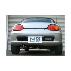 [柿本改] マフラー GT box 06&S 【 カプチーノ [E-EA21R] - K6A(T) (95/5〜99/3) FR 】 北海道・沖縄・離島は要確認 ※個人宅配送不可 ※代引不可|auto-craft