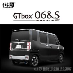 柿本改マフラー ≪GT box 06&S≫ 【 ウェイク [DBA-LA700S] G/X(SA含む) KF(T) (14/11〜) FF 】 auto-craft