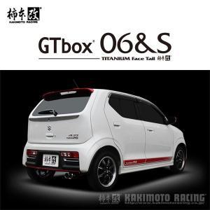 [柿本改] マフラー GT box 06&S アルトターボRS [DBA-HA36S] ベースグレード (15/3〜) R6A(T) FF  北海道・離島は要確認 ※個人宅配送不可 ※代引不可|auto-craft