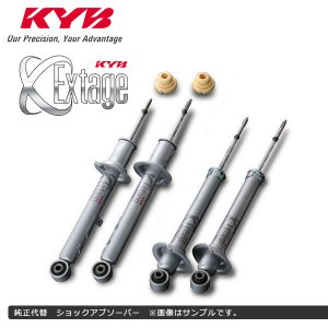 [KYB] カヤバ ショック エクステージ 1台分 4本セット ハイエース/レジアスエース TRH200V TRH200K TRH221K 04/08〜 バン 2.0L/2.7L ガソリン FR auto-craft