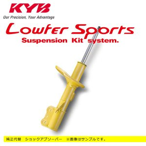 [KYB] カヤバ ショック ローファースポーツ フロント左 1本 コペン LA400K 14/06〜 2WD RobeS(BILSTEIN装着車)除く 送料1000円(税別) auto-craft