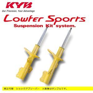 [KYB] カヤバ ショック ローファースポーツ フロント 2本セット ハスラー MR41S 15/12〜 2型 2WD/4WD 送料1000円(税別) auto-craft