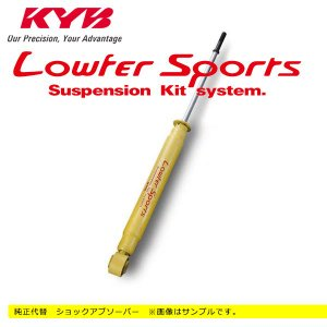 [KYB] カヤバ ショック ローファースポーツ リア 1本 ハスラー MR41S 15/12〜 2型 2WD/4WD 送料1000円(税別)|auto-craft