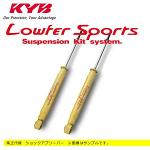 [KYB] カヤバ ショック ローファースポーツ リア 2本セット コペン LA400K 14/06〜 2WD RobeS(BILSTEIN装着車)除く 送料1000円(税別) auto-craft