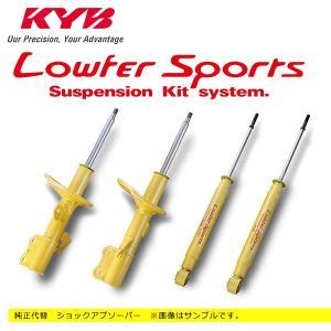 [KYB] カヤバ ショック ローファースポーツ 1台分 4本セット ハスラー MR31S 15/12〜 2型 2WD/4WD|auto-craft