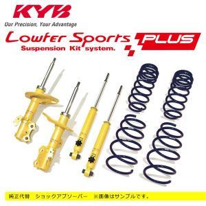 [KYB] カヤバ ショック ローファースポーツ プラス 1台分 4本キット ハスラー MR31S 15/12〜 2型 2WD/4WD|auto-craft