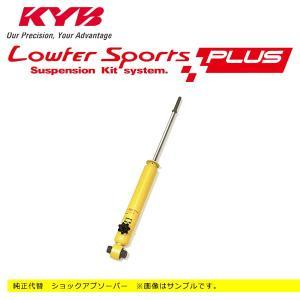[KYB] カヤバ ショック ローファースポーツ プラス リア 1本 ハスラー MR31S 15/12〜 2型 2WD/4WD 送料1000円(税別) auto-craft