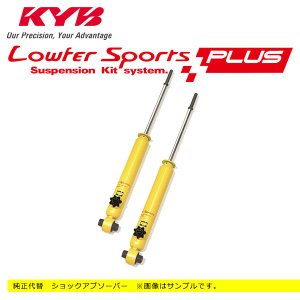 [KYB] カヤバ ショック ローファースポーツ プラス リア 2本セット ハスラー MR31S 15/12〜 2型 2WD/4WD 送料1000円(税別) auto-craft
