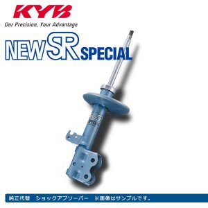 [KYB] カヤバ ショック NEW SR SPECIAL フロント左 1本 コペン LA400K 14/06〜 2WD RobeS(BILSTEIN装着車)除く 送料1000円(税別)|auto-craft