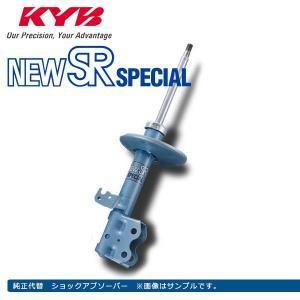 [KYB] カヤバ ショック NEW SR SPECIAL フロント左 1本 ハスラー MR41S 15/12〜 2型 2WD/4WD 送料1000円(税別)|auto-craft
