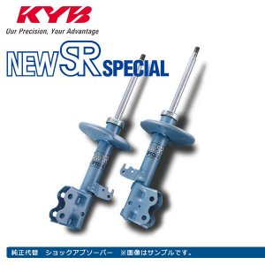 [KYB] カヤバ ショック NEW SR SPECIAL フロント 2本セット コペン LA400K 14/06〜 2WD RobeS(BILSTEIN装着車)除く 送料1000円(税別) auto-craft