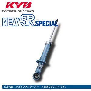 [KYB] カヤバ ショック NEW SR SPECIAL リア 1本 ハスラー MR31S 15/12〜 2型 2WD/4WD 送料1000円(税別)|auto-craft