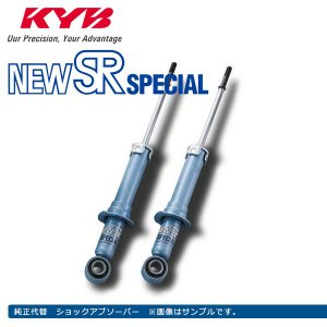[KYB] カヤバ ショック NEW SR SPECIAL リア 2本セット コペン LA400K 14/06〜 2WD RobeS(BILSTEIN装着車)除く 送料1000円(税別)|auto-craft