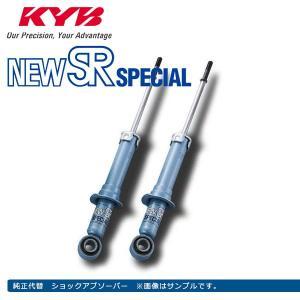[KYB] カヤバ ショック NEW SR SPECIAL リア 2本セット ハスラー MR31S 14/01〜15/12 1型 FF/4WD 送料1000円(税別)|auto-craft
