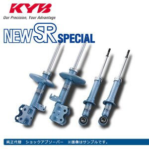 [KYB] カヤバ ショック NEW SR SPECIAL 1台分 4本セット コペン LA400K 14/06〜 2WD RobeS(BILSTEIN装着車)除く|auto-craft