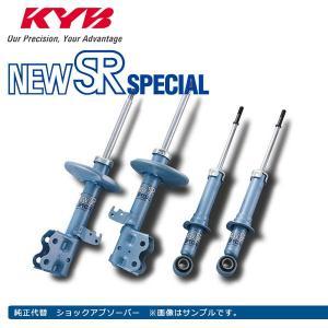 [KYB] カヤバ ショック NEW SR SPECIAL 1台分 4本セット ハスラー MR31S 14/01〜15/12 1型 FF/4WD|auto-craft