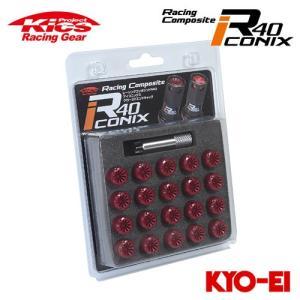 協永産業 Kics レーシングコンポジットR40 アイコニックス M12×P1.5 クローズドエンド...