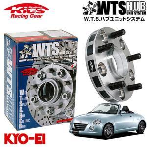 協永産業 Kics ワイドトレッドスペーサー W.T.S.ハブユニットシステム コペン L880K ネジM12 x P1.5 4穴 PCD100 ハブ径54Φ 厚み20mm|auto-craft
