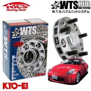 協永産業 Kics ワイドトレッドスペーサー W.T.S.ハブユニットシステム フェアレディZ Z32 Z33 Z34系 ネジM12 x P1.25 5穴 PCD114.3 ハブ径66Φ 厚み25mm|auto-craft