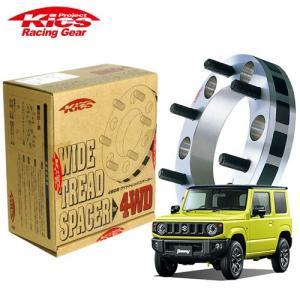 協永産業 Kics ワイドトレッドスペーサー4WD用 2枚セット ジムニー JB64W JB32W 他 ネジサイズM12×P1.25 5穴 PCD139.7 厚み25mm|auto-craft