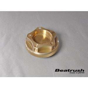 [LAILE] レイル Beatrush バッテリーステー レッド スズキ アルト ターボRS [HA36S 15.04〜]|auto-craft