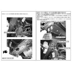 [LAILE] レイル ARP SPORT アンダーガード スタンダード ミツビシ コルト [Z23A]|auto-craft|03