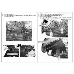 [LAILE] レイル ARP SPORT アンダーガード スタンダード ミツビシ コルト [Z23A]|auto-craft|04