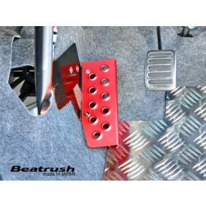 [LAILE] レイル Beatrush ドライバーフットレスト レッド スズキ アルト ワークス [HA36S 16.01〜]|auto-craft