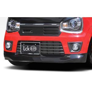 [Lck619] フロントスポイラー Type01 未塗装【 アルトワークス / アルトターボRS [HA36S] 】 個人宅不可 ※大型商品につき別途送料 代引不可|auto-craft