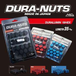 レイズマルカ MID ジュラルミンロックナット 4個パック 35mm DURA-NUTS 内容:ロックナット(4個) キーアダプター|auto-craft