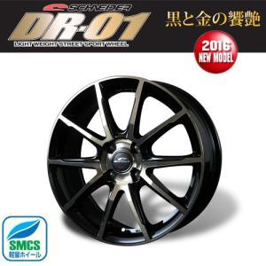 シュナイダー ≪DR-01 Glamorous Gold Clear (ディーアールゼロワン)≫ 14×4.5J 4H PCD100 +43 4本購入で送料無料 auto-craft