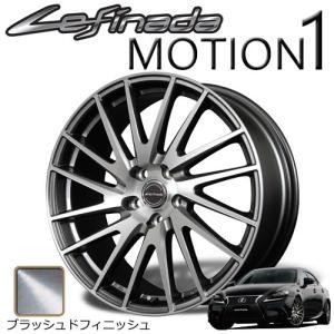 レフィナーダ ≪MOTION1 (モーションワン)≫ 18×7.5J 5H PCD114.3 +35 【レクサス NX,RC,HS】4本購入で送料無料|auto-craft