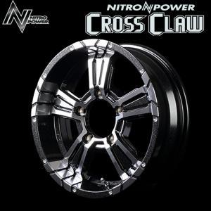 NITROPOWER CROSSCLAW クロスクロウ BMMC (ブラックメタリック+ミラーカット)  16×5.5J 5H PCD139.7 +20 4本購入で送料無料|auto-craft