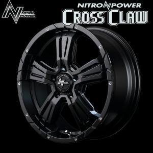 NITROPOWER CROSSCLAW クロスクロウ SBPD (セミグロスブラック+ピアスドリルド)  17×7.0J 5H PCD114.3 +40 4本購入で送料無料|auto-craft