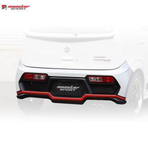 [Monster Sport] モンスタースポーツ エアロダイナミクスバンパー リア 【 アルトワークス / アルトターボRS [HA36S] 】|auto-craft