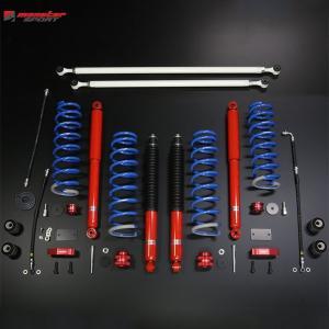 [Monster Sport] モンスタースポーツ XCLハイトアップサスペンションセット (パッケージB/ゴムブッシュ) 【 ジムニー [JB23W] 5〜10型 】(約50mmアップ) 【|auto-craft