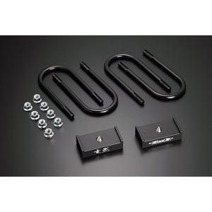 [Genb] 玄武 ハイトダウンブロックキット (-1.5インチ/37.5ミリ) ハイエース TRH200系/KDH200系 SDB15H 【SDB15H】|auto-craft