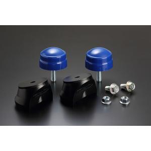 [Genb] 玄武 リバンプストッパー キャラバン NV350 E26 【SRB04C】|auto-craft