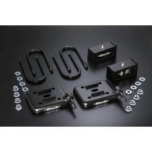 [Genb] 玄武 ハイトダウンブロックシステム(2.5インチ/-62.5ミリ) NV350キャラバン E26|auto-craft