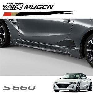 [無限] サイドスポイラー アドミラルグレー・メタリック S660 JW5 15/4〜 ※代引不可|auto-craft