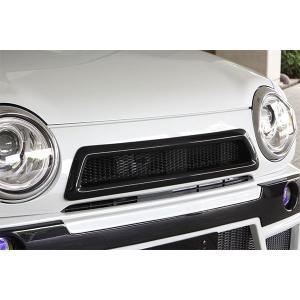 M'z SPEED フロントグリル パールホワイト 塗装済品 ハスラー MR31S MR41S 14/1〜|auto-craft