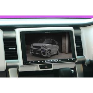 M'z SPEED アルパイン製9インチナビ取付フェイスパネルキット ピュアホワイト ハスラー MR31S MR41S 14/1〜 スマートフォン連携ナビゲーション装着車を除く auto-craft