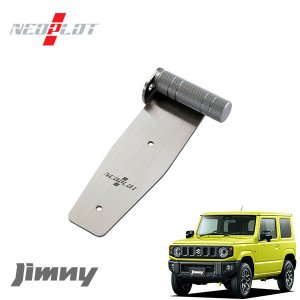 [NEOPLOT] フットレストバーネオ ラウンドバー ジムニー JB64W AT|auto-craft