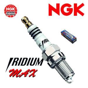[NGK] イリジウムMAXプラグ (1本) 【ハスラー [MR31S] H27.12~ エンジン[R06A(DOHC)] 660】 auto-craft