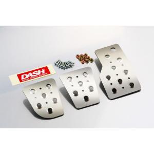 [OKUYAMA] オクヤマ ペダルセット MT車 汎用タイプ (アクセル、ブレーキ、クラッチ用のペダルカバー3点セット)|auto-craft