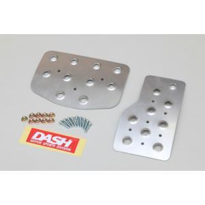 [OKUYAMA] オクヤマ ペダルセット AT車 汎用タイプ (アクセル、ブレーキ用のペダルカバー2点セット) auto-craft