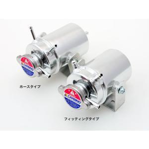 オクヤマ CARBING ≪オイルキャッチタンク 汎用タイプ (容量0.6L, ホースφ15, パイプ60度タイプ)≫|auto-craft