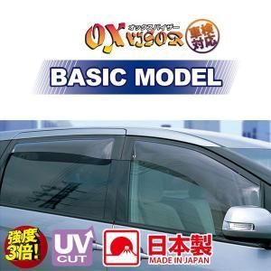 [OX VISOR] オックスバイザー ベーシックモデル フロント用 左右セット ハイエース 200系後期(H25/12〜) ※代引不可|auto-craft