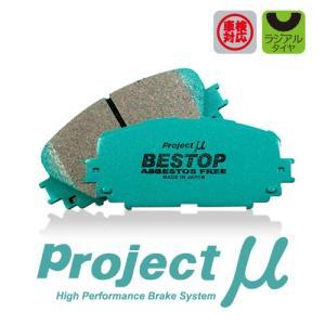 [Projectμ] プロジェクトμ ブレーキパッド ベストップ フロント用 コペン L880K 02/6〜 660cc|auto-craft